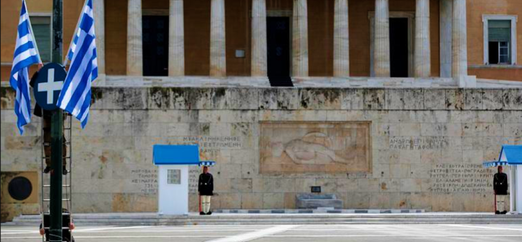 Greek flags outside the national parliament in Athens